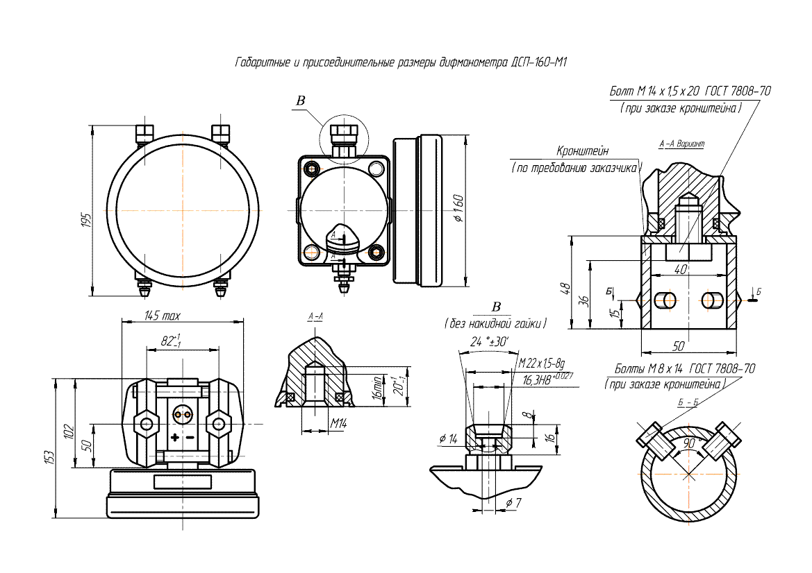 термометр биметаллический радиальный схема
